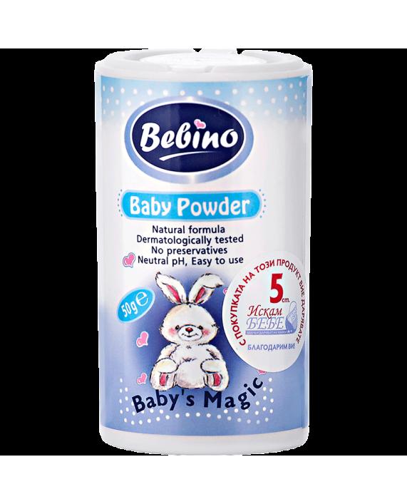 BEBINO Пудра синя – Вълшебства за Бебета!