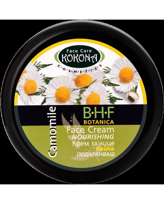 BOTANICA B.H.F. Крем за лице Лайка - подхранващ – Зелено сияние на Вашето внимание!