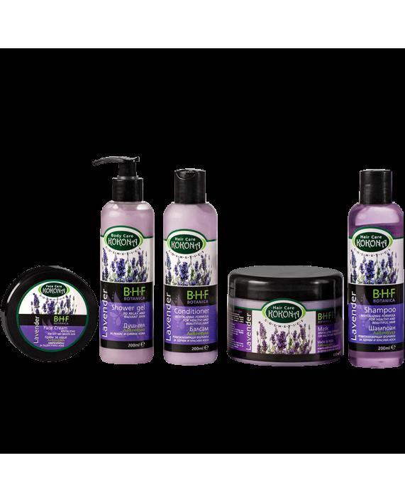 BOTANICA B.H.F. Маска за коса Лавандула - ревитализираща – Зелено сияние на Вашето внимание!