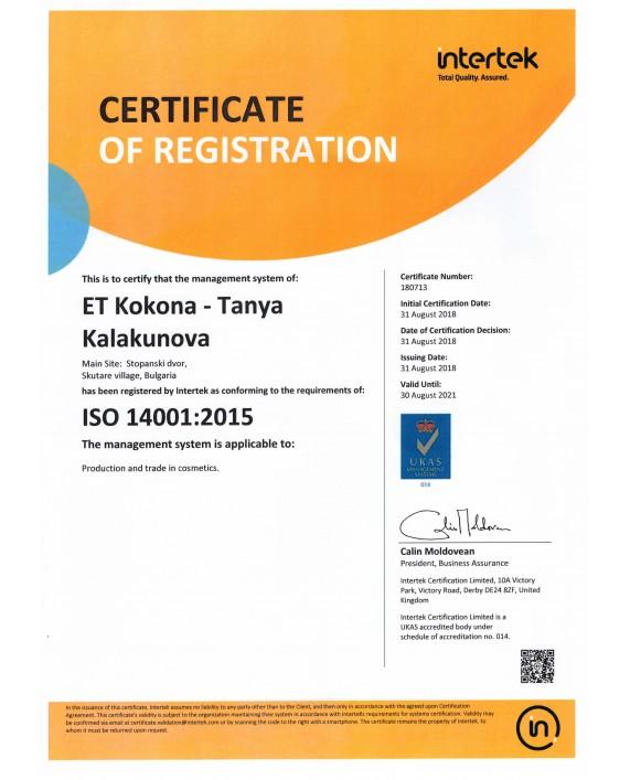 ISO 14001/2015_EN