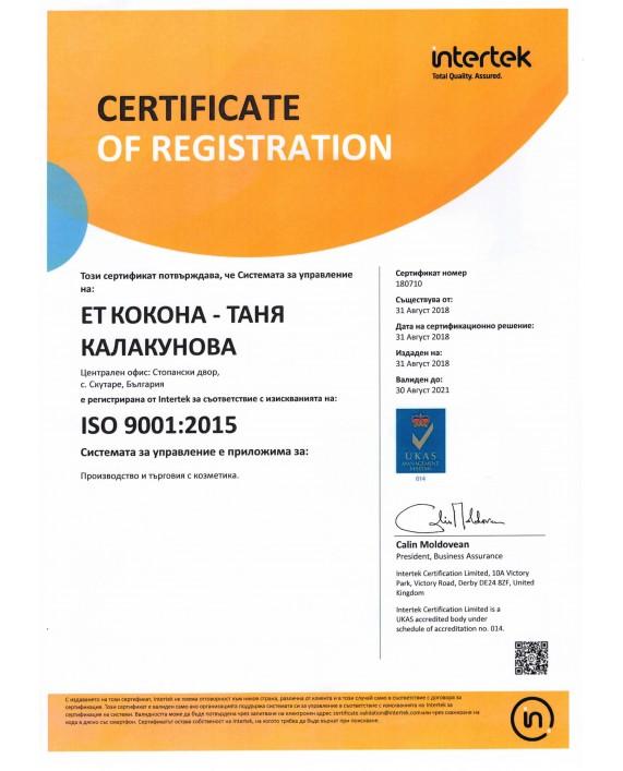 ISO 9001/2015_BG